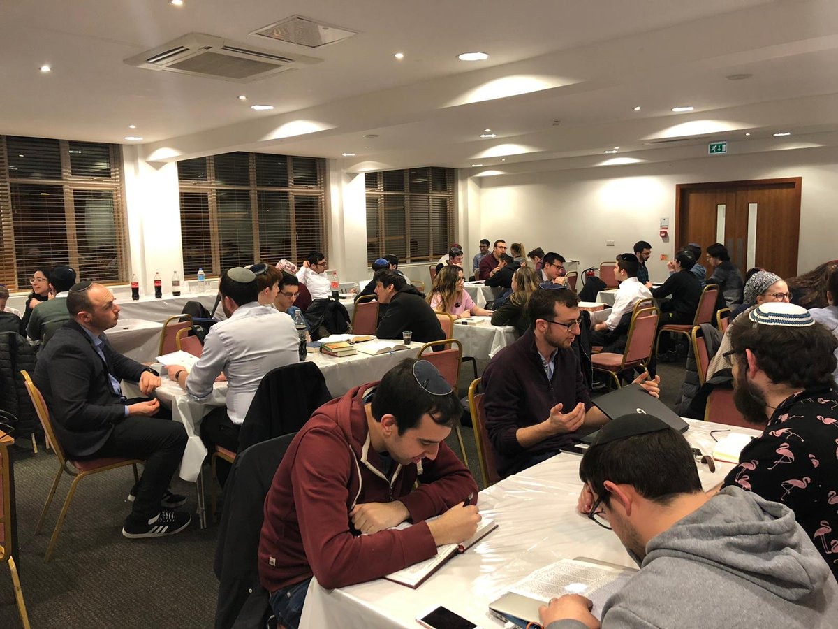 Student Bet Midrash